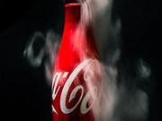 Coca Cola Hidden Stars