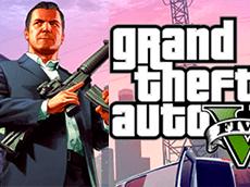 لعبة جي تي اي 5 GTA  Online